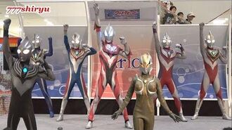Ultraman Geed & Tiga, Dyna, Gaia, Agle vs Tiga-dark, Camilla & Monsters, Ultraman Heroes 激レア映像-0