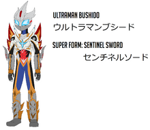 Ultraman Bushido (Super Form Sentinel Sword)-0