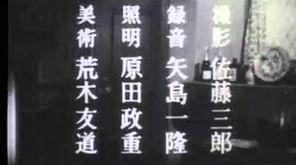 NANAIROKAMEN 七色仮面 スリーエース