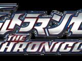 Ultraman Zero Alter