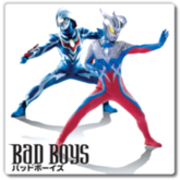 Bad Boys Ultraman