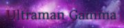 GammaLogoCool