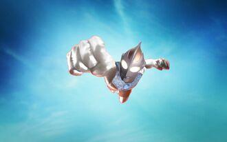 Ultraman Legacy Rise