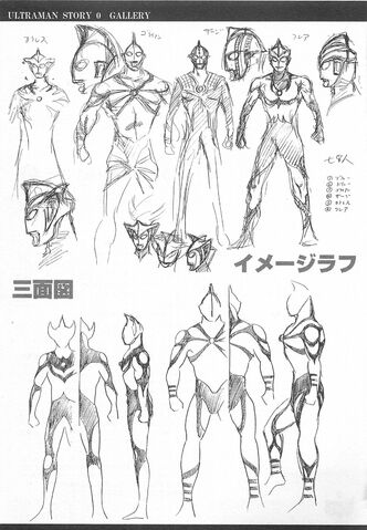 File:Ultra Story0 Concept.jpg