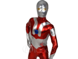 Ultraman Nerf