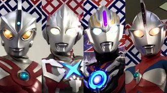 Ultraman Orb ウルトラマンオーブ Ultraman X ウルトラマンエックスUltraman AceウルトラマンエースUltraman Cosmosウルトラマンコスモス