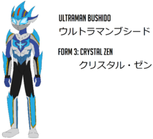 Ultraman Bushido (Third Form Crystal Zen)