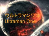 Ultraman One (Continuity)