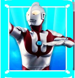 File:Ultraman.png