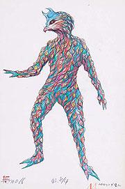 Alien Guts Mutant