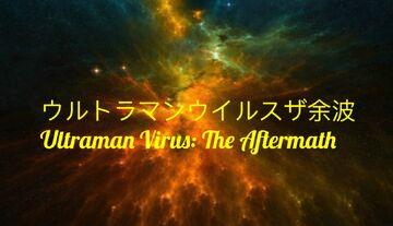 UltramanVirusTA