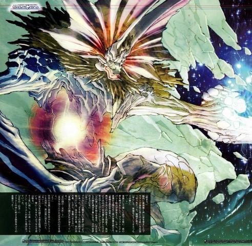 File:Alien Icarus.png