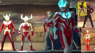 ウルトラマンギンガスペシャルショーにウルトラ戦士が大集結!Ultraman Ginga