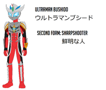 Ultraman Bushido (Second Form Sharpshooter)-0