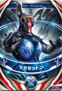MAGA Zetton Fusion Card