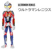 Ultraman Renius (Hinanverse)