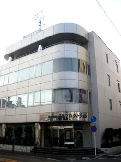 Tsuburaya production head office hachimanyama setagaya tokyo 2009
