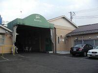 Tsuburaya Productions 2008-1