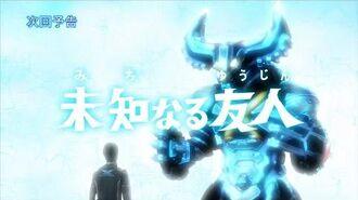 【監督コメント付!】『ウルトラマンX』次回予告 第11話「未知なる友人」 (新ウルトラマン列伝 第117話 次回予告)