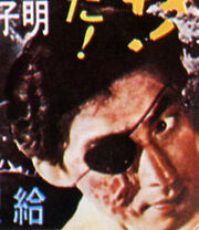 Akihiko Hirata poster detail