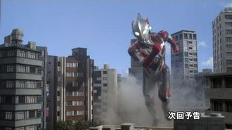 新ウルトラマン列伝 第105話「新ヒーロー登場 その名はウルトラマンエックス」 次回予告