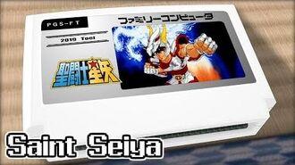 ペガサス幻想 聖闘士星矢 8bit