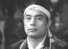 Susumu Fujita 1945