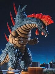 Femigon In Ultraman Mebius