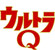 File:Icon-q.png