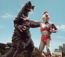 Ultraman-Sensei