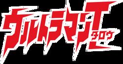 6 - Ultraman Taro