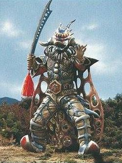 Emperor Galtan - ultra series