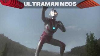 Ultraman Neos Premiere on TOKU!