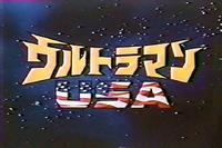 Ultra Series Title Card - 10 - Ultraman USA