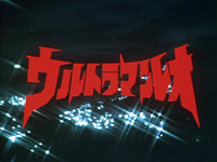 Ultra Series Title Card - 07 - Ultraman Leo