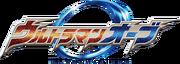 Ultraman Orb Logo