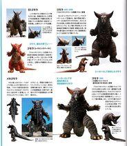 Ultra Galaxy Gomora Magazine