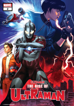 The Rise of Ultraman Issue 2 Cover
