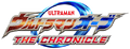 Ultraman Orb the Cronicle Logo