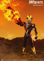 SHFA Ultraman Victory