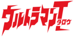 Ultraman Taro Logo