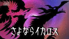 Farewell Icarus