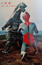 Ultraman Jack vs. Ghostron