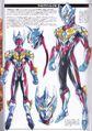 Ultraman Reiga Concept Art