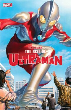 The Rise of Ultraman Alex Ross Cover