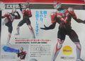 SHFA Ultraman Orb Thunder Breastar