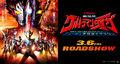 Ultraman Taiga the Movie Poster 2