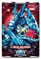 UMX Cyber Gomora Card