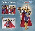 SHFA Ultraman Geed Royal Megamaster 0