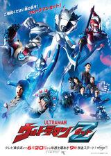 Ultraman Z (Series)